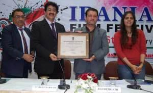 Iranian Film Fest At AAFT