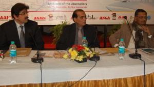 Association For Asian Union