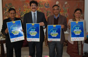 77th AAFT FESTIVAL POSTER LAUNCHED