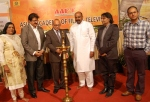 Inauguration of 79th Batch of AAFT
