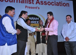 Param Shree 2014 Award For Sandeep Marwah