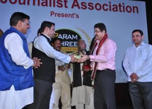 Param Shree 2014 Award For Sandeep Marwah