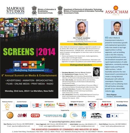 Screens-2014