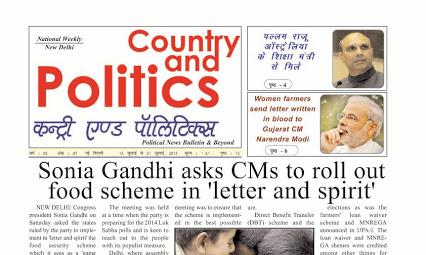 Asian newspaper weekly