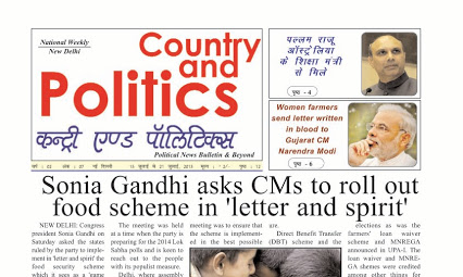 Country And Politics Official Newspaper of GFFN