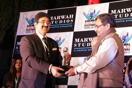 Ashok Kumar Gadiya Honored at 7th GFFN