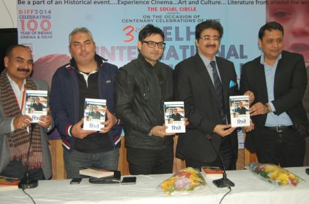 Book of Sanjay Sinha Released by Sandeep Marwah