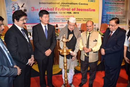 Inauguration of 3rd Global Festival of Journalism Noida