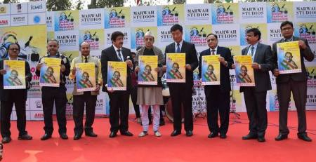 Poster of Mahatma Gandhi Forum Released