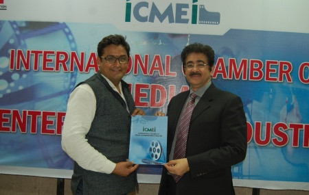 NAI Joins ICMEI