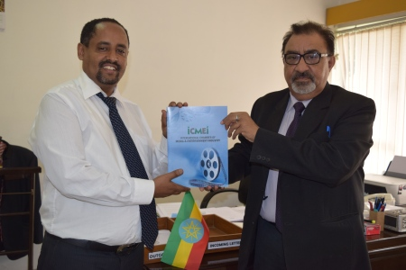 Committee on Ethiopia Framed at ICMEI