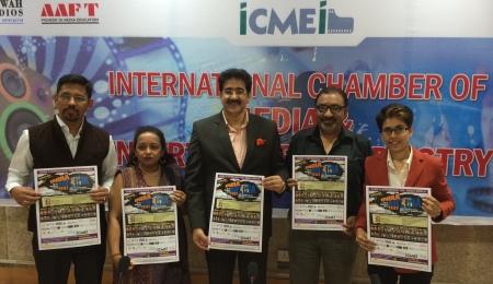 India Media Fest Poster Released
