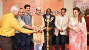 88th Batch of AAFT Formally Inaugurated