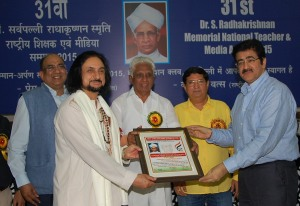 "Sandeep Marwah Honored on Teacher""s Day"