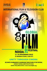 Global Film Festival Noida 2015