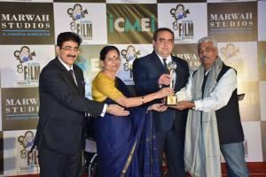 Adil Rana Honored at 8th GFFN