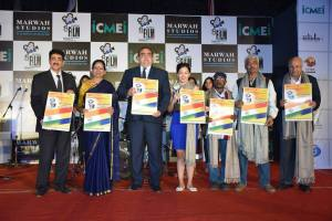 Indo Romanian Film And Cultural Forum Launched