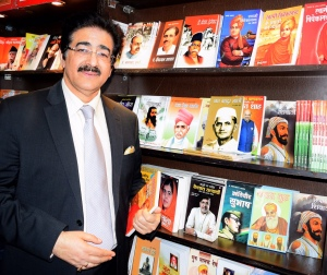 Sandeep Marwah Special Invitee at World Book Fair
