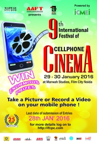 9th International Festival of Cellphone Cinema 2016