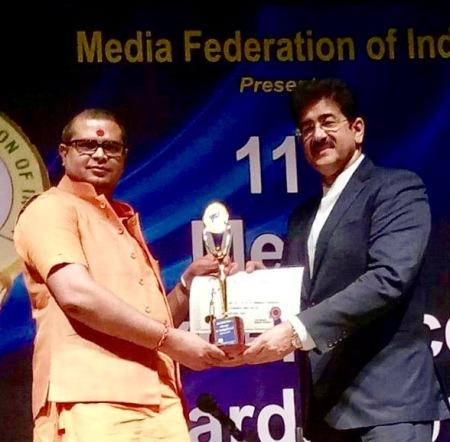 award media