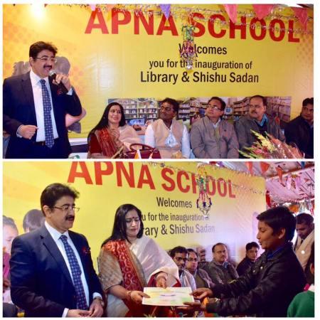 apna school